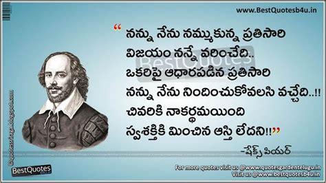 images  telugu quotes  pinterest quotes