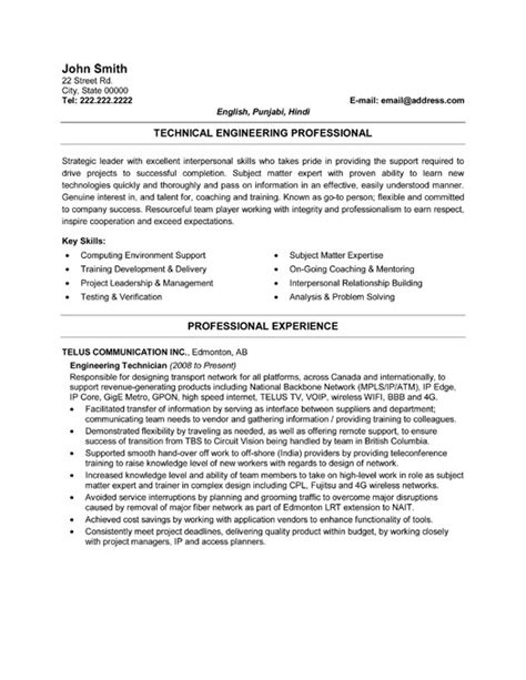 electrical engineer resume career objective career objective exles electrical engineering