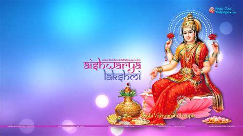 Goddess Lakshmi Animated Wallpapers - goddess aishwarya lakshmi hd wallpapers images