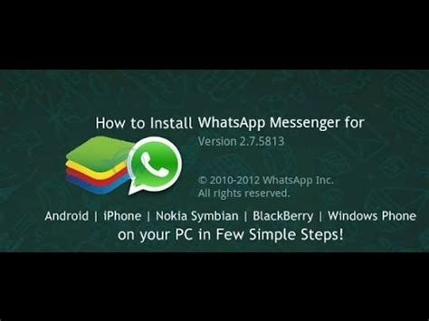 how to install whatsapp on pc on windows xp vista 7 8