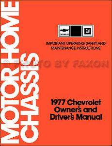 Chevy P30 Step Van Wiring Diagram : 1977 chevolet motor home chassis owners manual chevy p30 ~ A.2002-acura-tl-radio.info Haus und Dekorationen