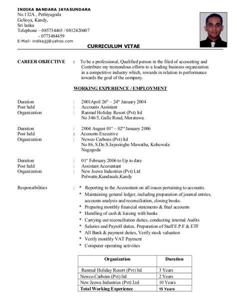 curriculum vitae format  job application sri lanka