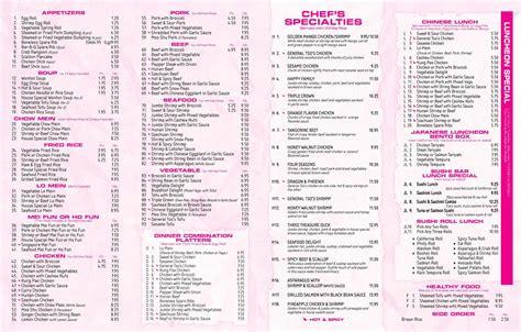 panda garden menu berks mont menus