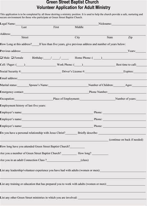 blank volunteer application form templates