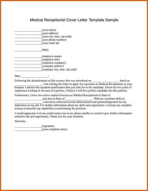 What Should A Cover Letter Look Like 2017 [what Should A