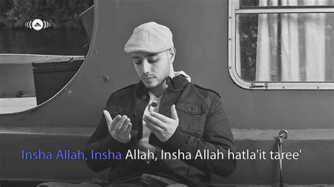 Maher Zain Insha Allah Arabic Vocals Only No Music إن شاء