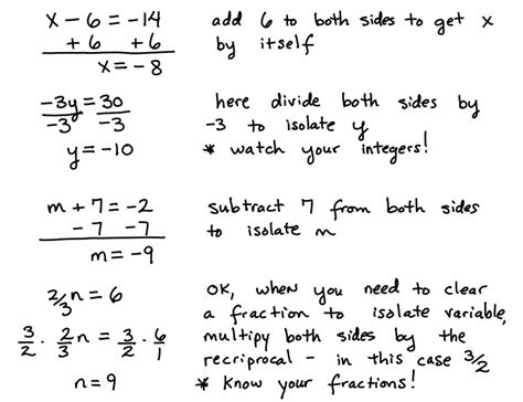 how to do simple radical form solving one step equations basic equations learning