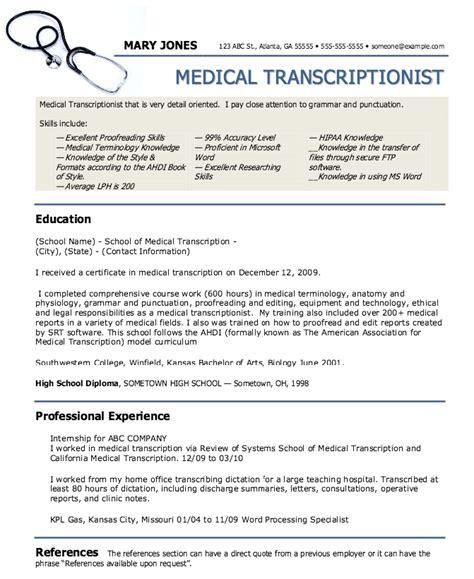 resume exles resume and letter template design ideas sle transcription resume 28 images resume