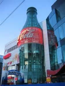 Coca-Cola Museum Atlanta Georgia