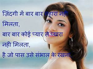 love quotes in hindi for girlfriend 120 words image quotes ...