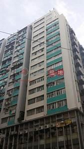 Hung Fai Court 鴻輝閣   310A King's Road, Eastern District ...