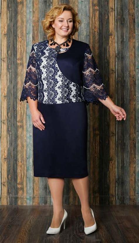 Новогодняя коллекция 2020 женской одежды больших размеров LAVIRA MODA