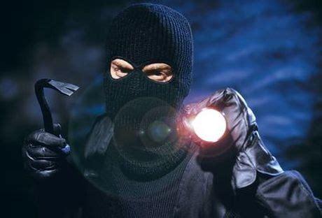 Einbrecher Markieren Das Haus Gaunerzinken Startseite