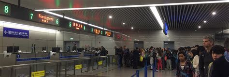 shanghai pudong airport departures  arrivals guide