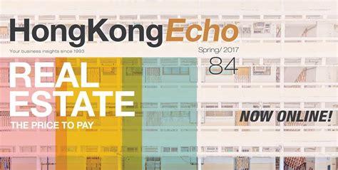 chambre de commerce de hong kong les médias français à hong kong hongkongais com