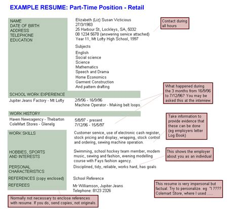 resume exles part time retail