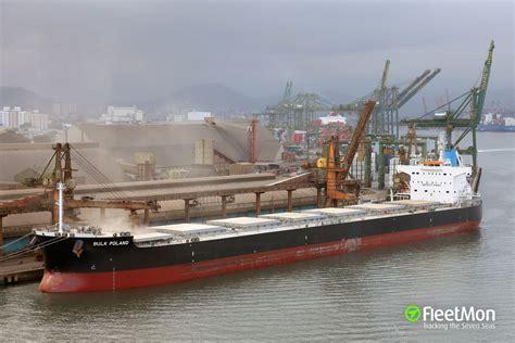 Vessel BULK POLAND (Bulk carrier) IMO 9682863, MMSI 564204000