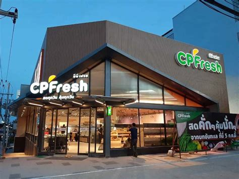 โลกธุรกิจ - CPFTHออกหุ้นกู้ระดมทุน ขายสถาบัน-ผู้ลงทุนราย ...
