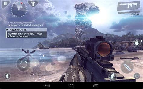 descargar modern combat 4 zero hour offline apk design bild