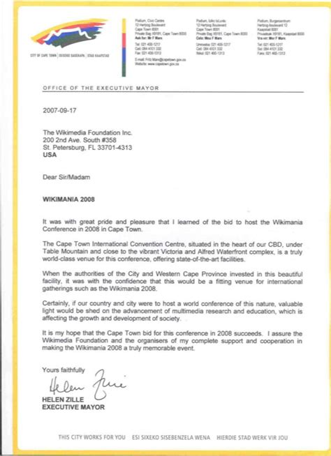 sle endorsement letter to apply visa wikimania 2008