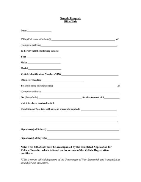 Bill Of Sale Template 45 Fee Printable Bill Of Sale Templates Car Boat Gun