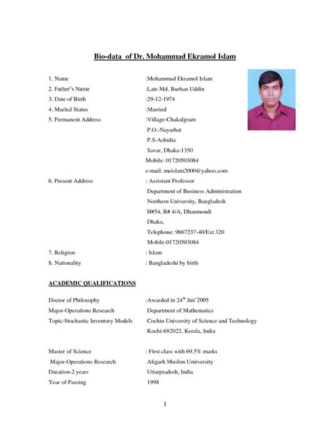Biodata For Format Free by Simple Biodata Format In Word Letter Exles Sle