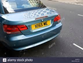 UK Car Plate Number