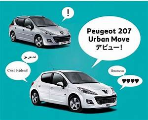 207 Urban Move : corism corism ~ Maxctalentgroup.com Avis de Voitures
