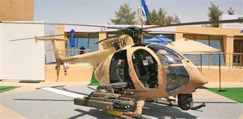 สหรัฐใจดี ขายเฮลิคอปเตอร์โจมตี AH-6i ให้ไทย 1 หมื่น 2 พัน ...