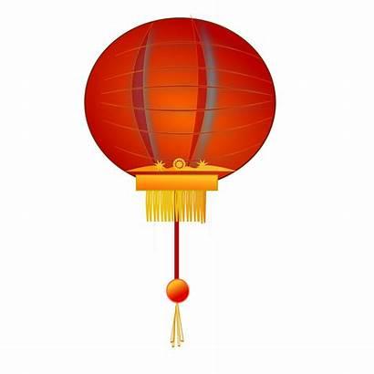 Lantern Chinese Clip Clipart Paper Vector Lantern2