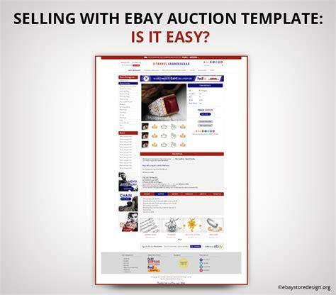 ebay template custom ebay listing solutions ebay
