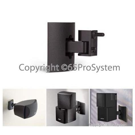 bose ub 20 wallceiling bracket ขาย ดลำโพง bose ub 20 wall ceiling bracket 65prosystem