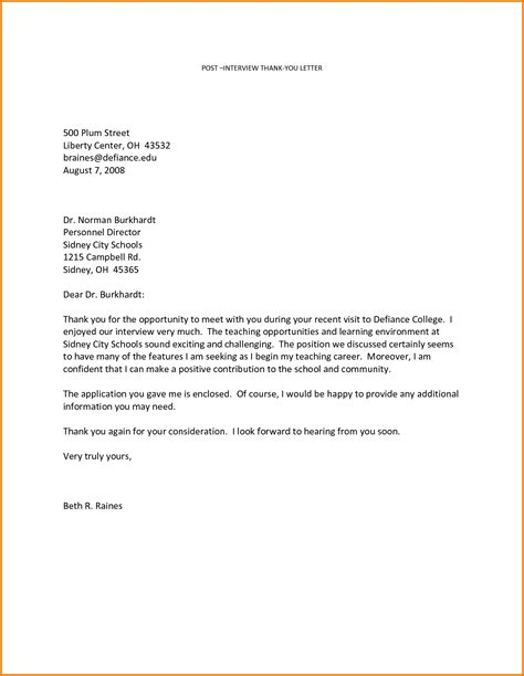 6+ Post Interview Thank You Note  Expense Report. Pay Statement Template Image. Mickey Mouse Powerpoint Template. Sample Personal Mission Statement Template. Sample Cover Letter For Volunteering Template. Premature Rupture Of Membranes Template. Renters Lease Agreement Pdf Template. Free Ms Excel Template. Distributor Agreement Template