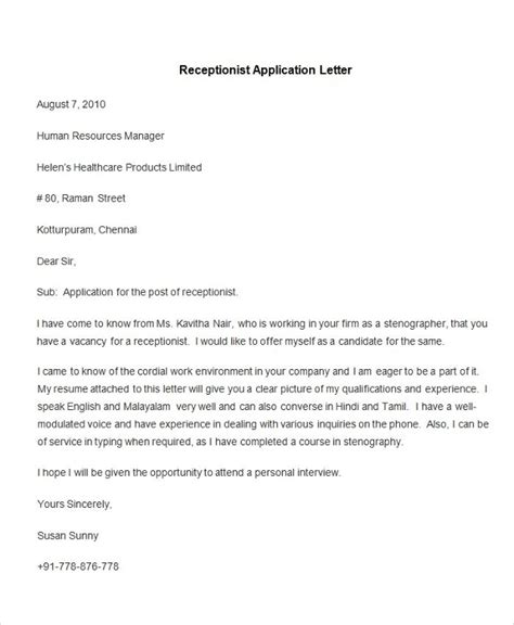 application letter   job vacancy format   write