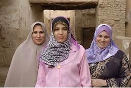 Modern Egyptian Women ...