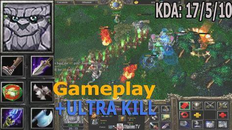 dota tiny gameplay ultra kill youtube
