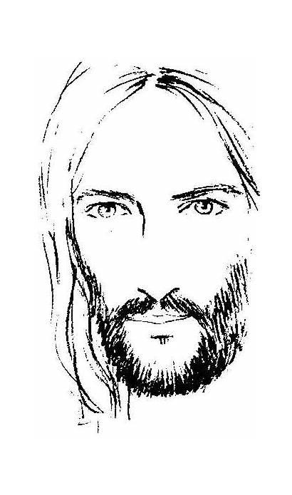 Jesus Cristo Face Busca Huellas Catholic Fernandina