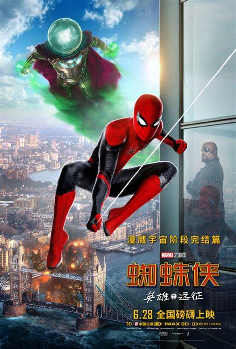spider man   home  poster    imp
