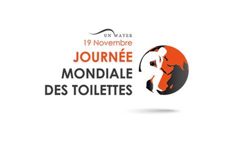 journee internationale des toilettes 6 actions simples pour soutenir la journ 233 e mondiale des toilettes ce 19 novembre le du wc