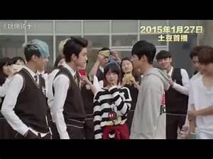 150101《Tudou TV Show》GOT7 Dream Knight preview - YouTube