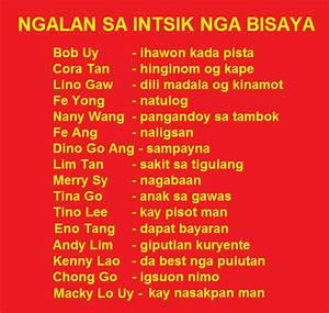 Bisaya Jokes Quotes. QuotesGram