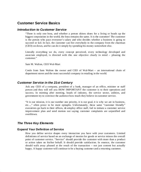 training guide templates template section