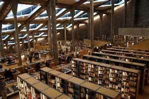 Library at Alexandria Egypt