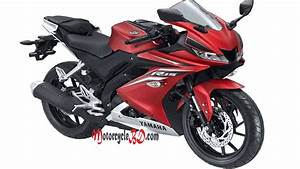Yamaha R15 V3 Motorcycle Price in Bangladesh ...