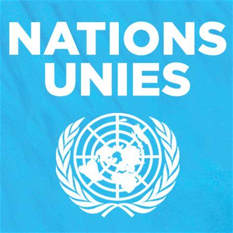 si鑒e des nations unies nations unies arts et voyages
