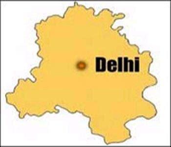 delhi state illness assistance fund delhi arogya nidhi
