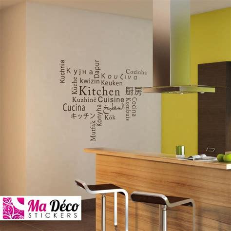 kitpascher cuisine kitchen cuisine cozinha keuken pas cher stickers