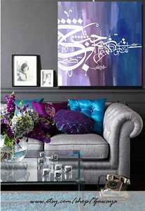home interiors paintings home decor painting canvas print white blue navy purple interior design wall