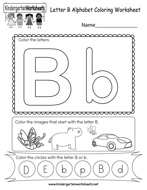 letter b coloring worksheet free kindergarten