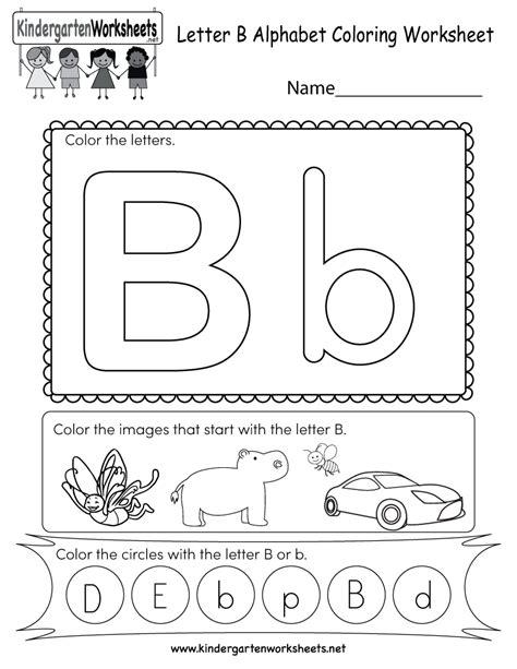 Letter B Coloring Worksheet  Free Kindergarten English Worksheet For Kids